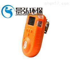 G10型气体检测仪检测周期手持式气体探测仪