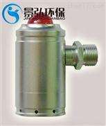 QD100型工业声光报警器消防气体探测器