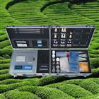 LB-3A土壤养分测试仪土壤所用