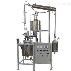 导热油加热反应釜