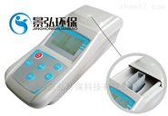 浊度测试仪多量程浊度检测仪