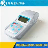 低浊度测定仪污水浊度检测仪