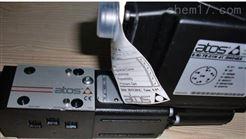 意大利进口DPHE电液换向阀-ATOS比例减压阀