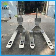 上海不锈钢防爆叉车秤厂家