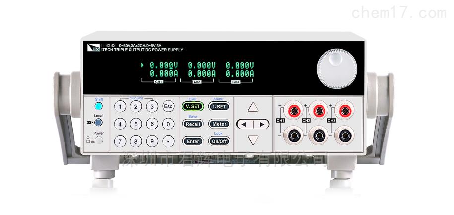 IT6382高性能三路可编程直流电源