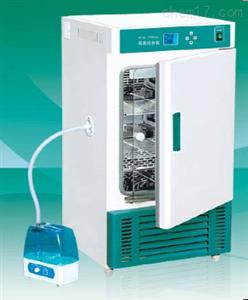 霉菌培养箱MJX-250BIII/MJX-250BX