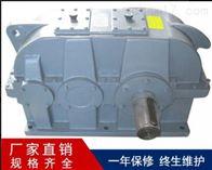 QJR-D335-25-1秦兴减速机