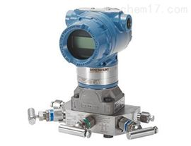 罗斯蒙特3051DP压力变送器