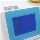 WKT-A8微量水分全自動測定儀