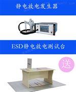 深圳ESD静电放电发生器厂家