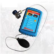 美国罗宾耐尔Robinair 16009制冷剂鉴别仪