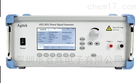 功率信号源ATG-2031