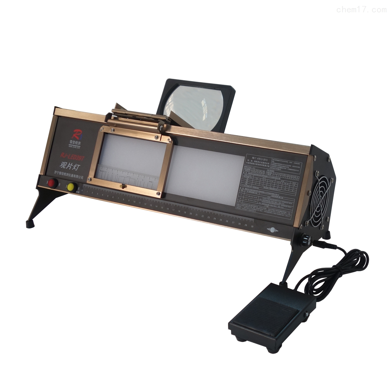 RJ-LED8工业观片灯 台式射线底片评片灯