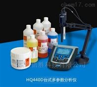 美国哈希HQ440D多参数水质测定仪