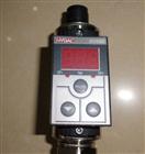 贺德克广州/HYDAC压力继电器