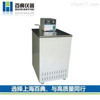 BLY-V50立式恒温油槽批发多少钱