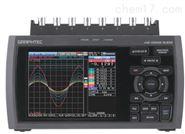 日本图技GL900多通道数据记录仪