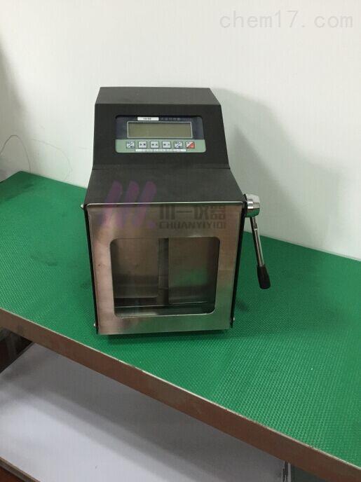 拍打式无菌均质器JT-10配均质机袋加热灭菌