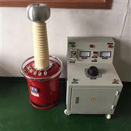 久益超轻型-高压试验变压器