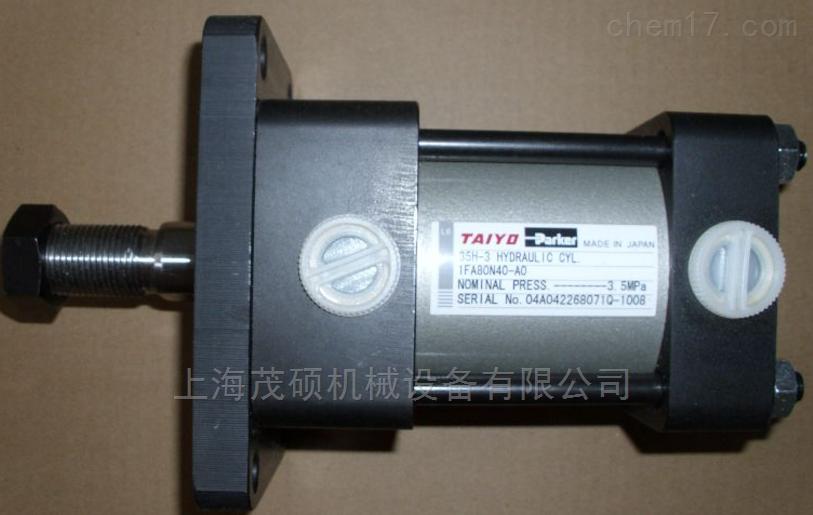 日本太阳铁工TAIYO液压油缸