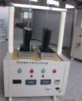 优质-6A 智能型绝缘手套(靴)耐压试验装置