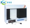 1000-4000LX澄明度检测仪YB-II厂家直销特价