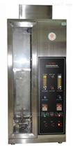 FZ-8802电线电缆耐燃烧试验机(一体式)