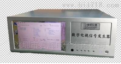 全制式电视信号发生器Pi3200