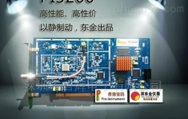 Pi3200数字电视信号发生器