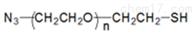 PEG衍生物N3-PEG-SH MW:2000 叠氮聚乙二醇巯基