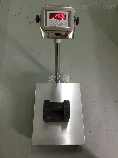 100kg台称,药厂仓库150公斤电子台秤尺寸