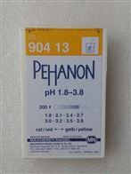 90413德国MN 90413 ph测试条 PH酸碱度检测试纸