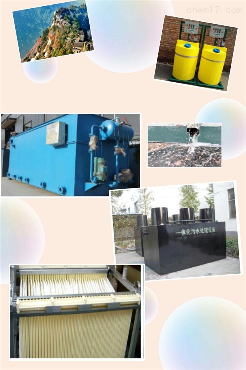 宿迁市农村生活污水智能处理设备
