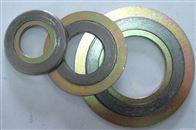 供应金属缠绕垫片生产厂家