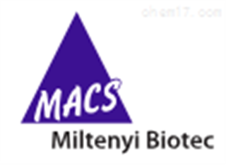 Miltenyi Biotec代理