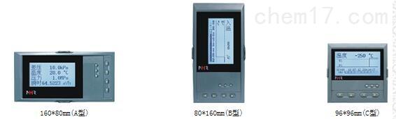 NHR-6660系列傻瓜式液晶流量积算仪