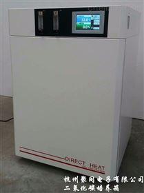 烟台二氧化碳箱HH.CP-01W细胞培养箱
