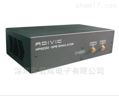 MP6220gps信号发生器