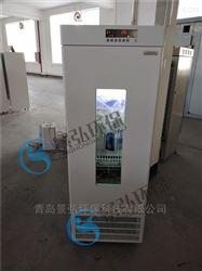 JH-100ABOD培养箱校准流程废水bod测量仪
