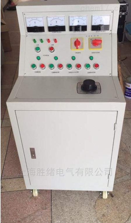 高低压开关柜通电试验台技术参数