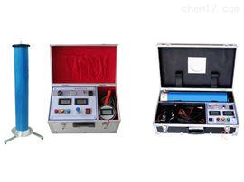 ZGF高頻直流高壓發生器