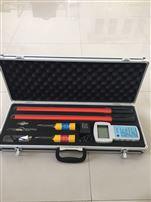 智能-远程无线高压核相器 GPS远程核相仪