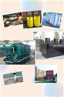 西安市高校生活污水智能处理设备