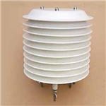 GD51-KWSY空气温湿压力变送器物联网传感器