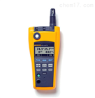 Fluke 975多功能环境测量仪