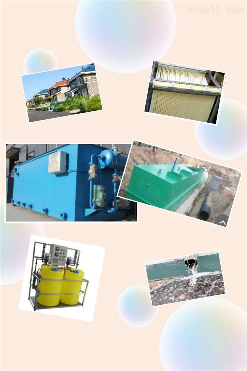 青岛市别墅区生活污水处理设备