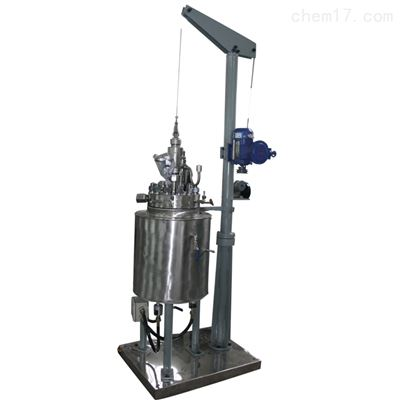GSH抗高温实验室反应釜