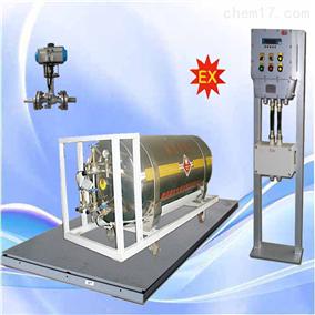 V5-600GELNG液化天然气定量灌装秤
