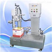 B-V5-15AE固化剂液体定量灌装机
