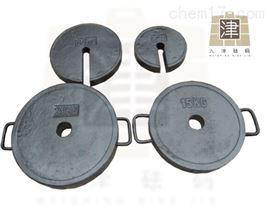 M1级市场促销圆形砝码25kg-25公斤开口砝码
